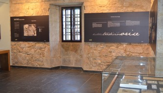 Museo Etnogrfico da Limia