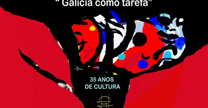 Premios_da_Crítica_Galicia_2012